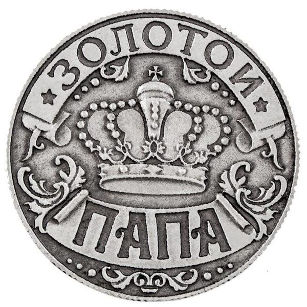 antique-coin-copies