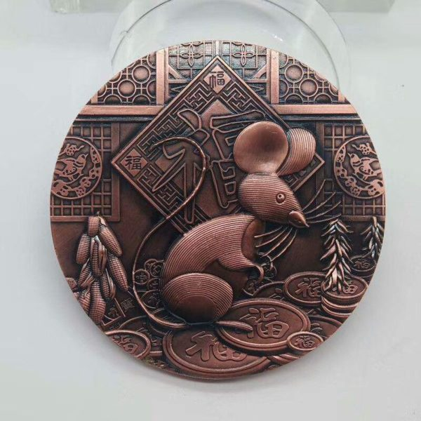 2020 year of mouse coins in relief