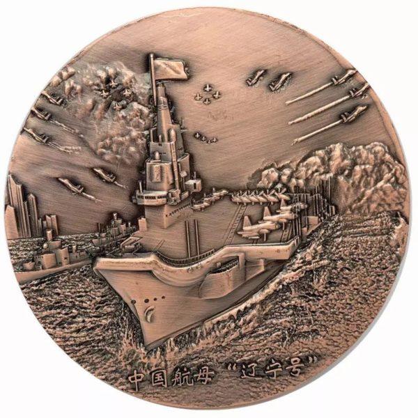 3D aircraft carrier copper coins