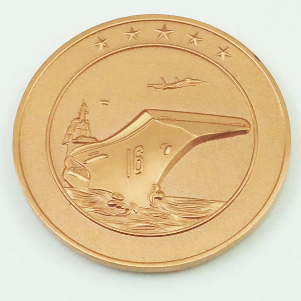 Navy's battleship coins
