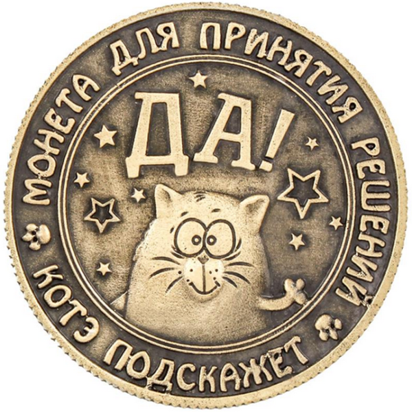 Russian mouse coin